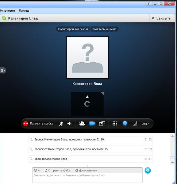 Почему не показывает в скайпе видео