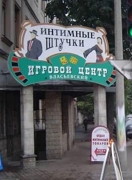 russkie-devushki-turtsiya-seks