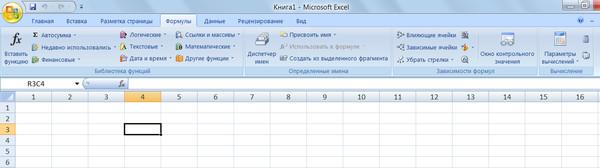 Ответы@Mail.Ru: у меня в экселе и строки и столбцы обозначены цифрами, а я хочу чтобы столбцы были буквами. Как сделать это?