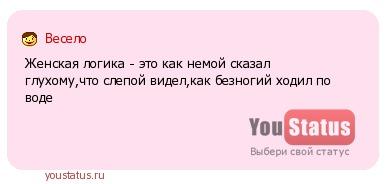smotret-video-seks-s-kazashkoy