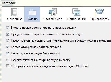 Как сделать чтобы ссылка не открывалась в новом окне