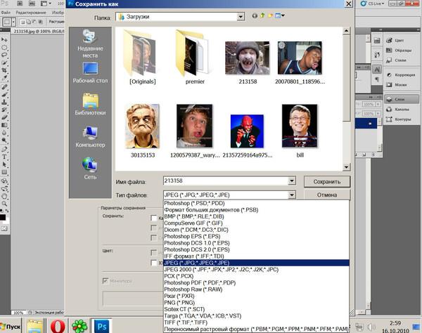 Как сделать из jpg в jpg онлайн