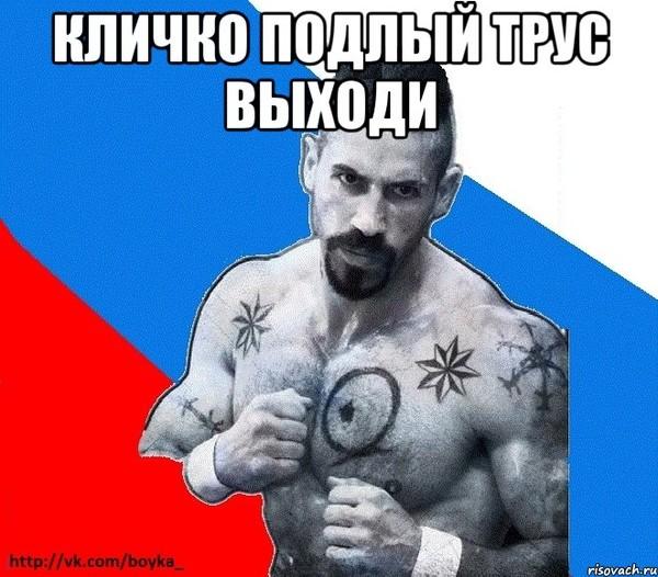 gde-mozhno-poebatsya