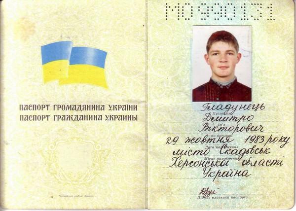 Как сделать русский паспорт гражданину украины