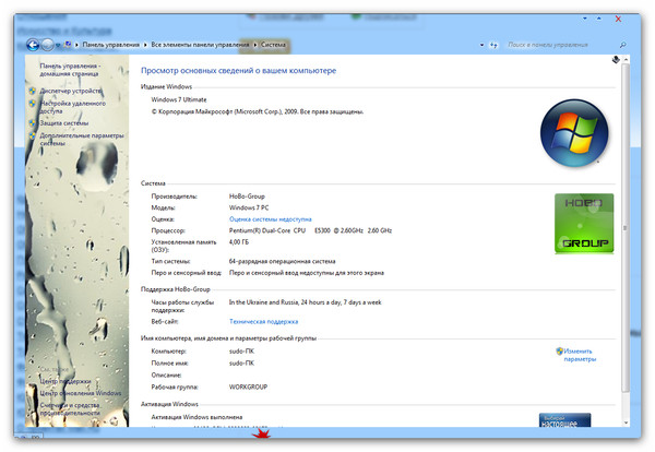 Vista ultimate 32 64 bit iso free download full version with key