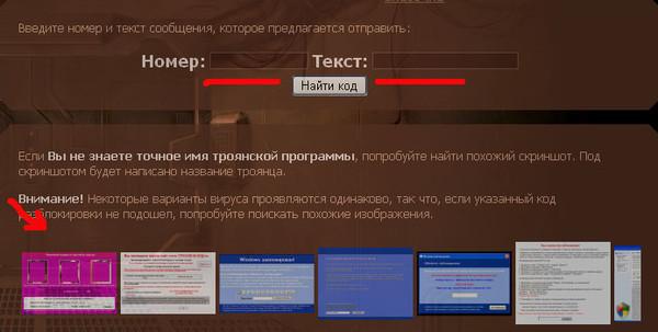 torgovuyu-marku-kak-udalit-udalit-porno-banner