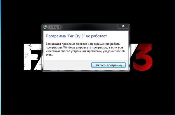 Почему не запускается far cry 4 на xbox 360