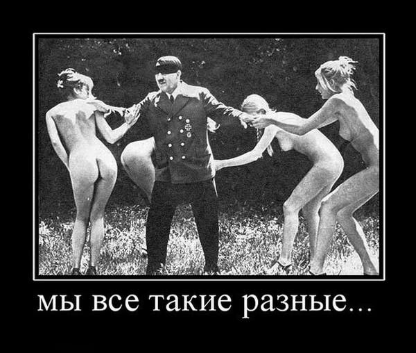 smotret-porno-devushki-fyurera