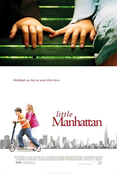 «Маленький Манхэттен» / 2005