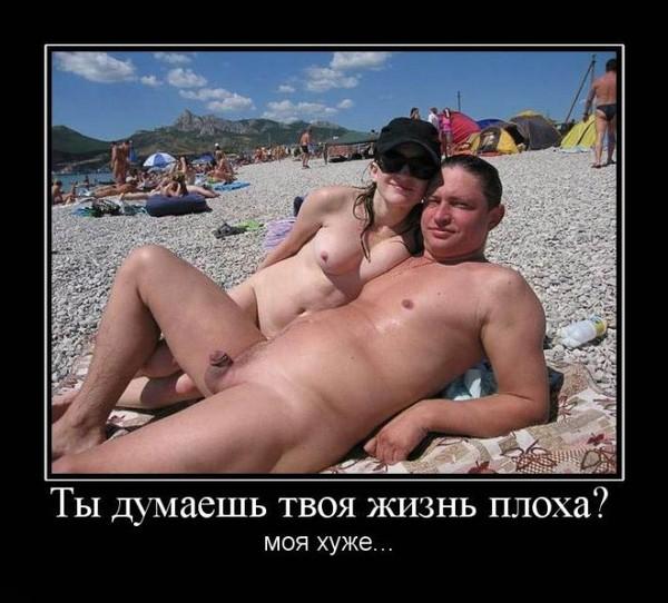 negri-na-nudistskom-plyazhe