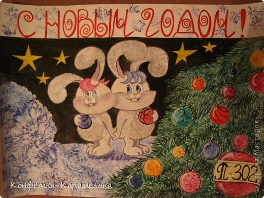 Плакаты на новый 2014 год своими руками - Rc-garaj.ru