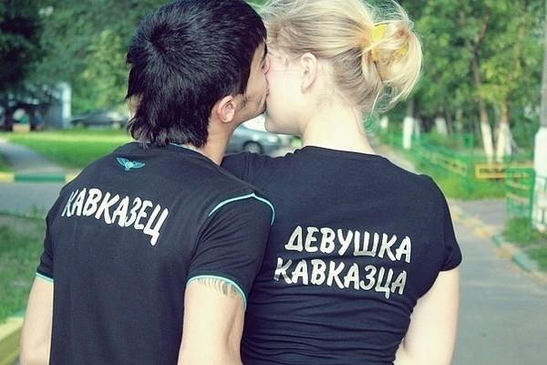 Русские девушки и русские парни фото 93270 фотография