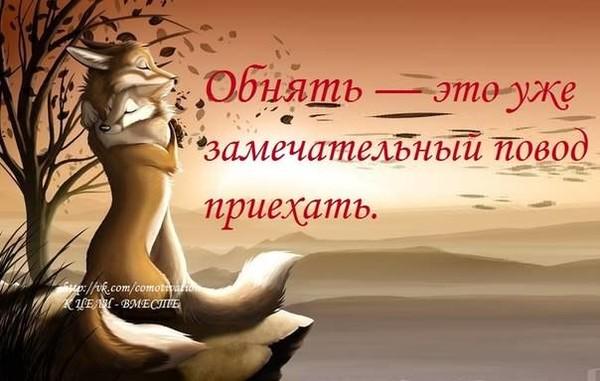 Дмитриев Павел. Еще не поздно, часть V. Время собирать камни