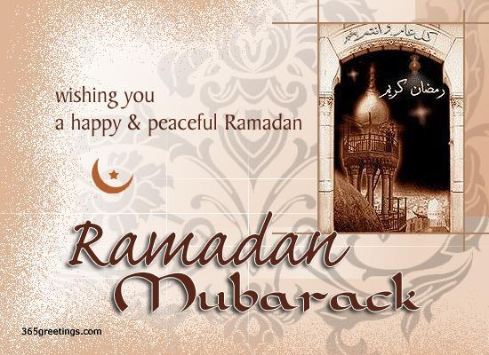 Поздравление с началом рамадан