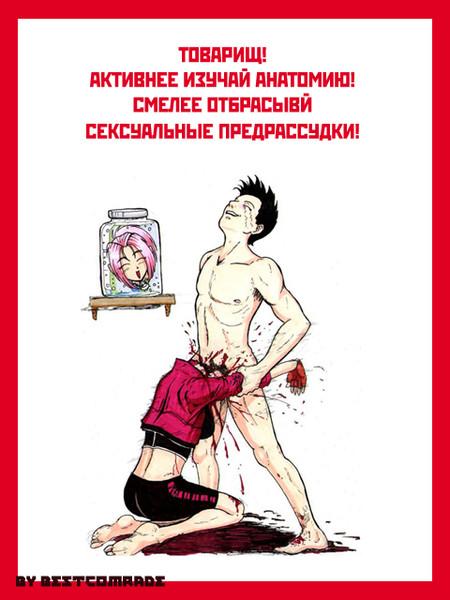 seks-s-russkimi-svingerami-v-zhopu