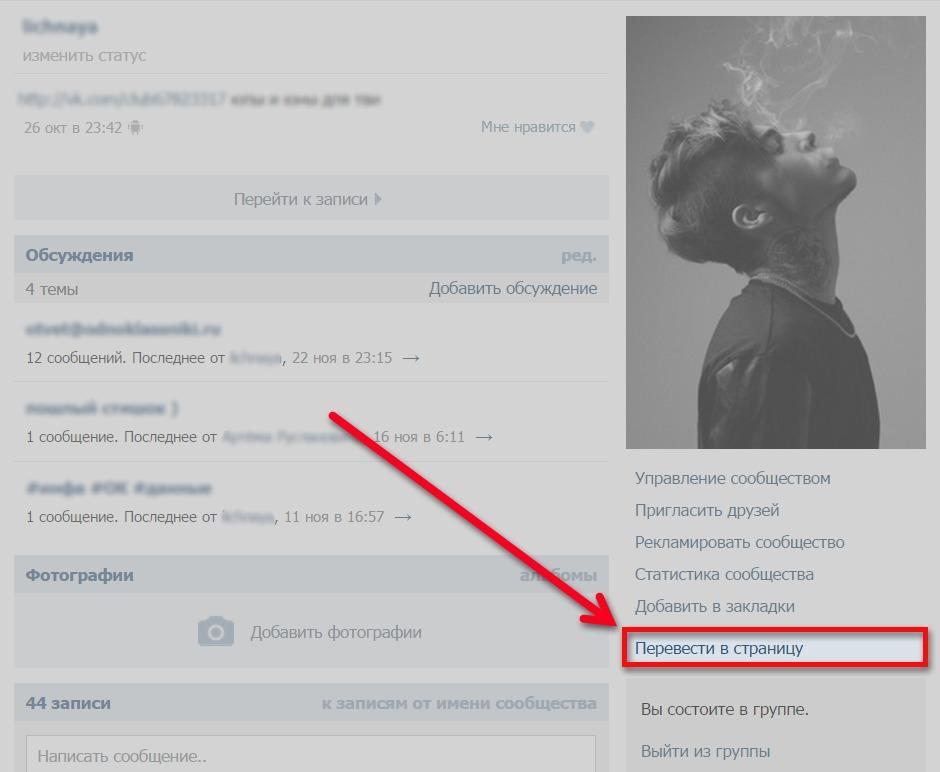 """Ответы@Mail.Ru: Как сделать в своей группе кнопку """"предложить новость""""?"""