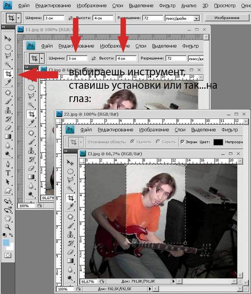 Как сделать по три фотки 107