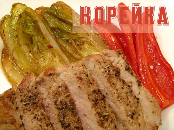 Рецепты из корейки в мультиварке