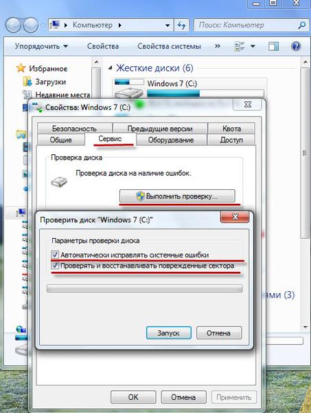 Как сделать компьютер если он не загружается