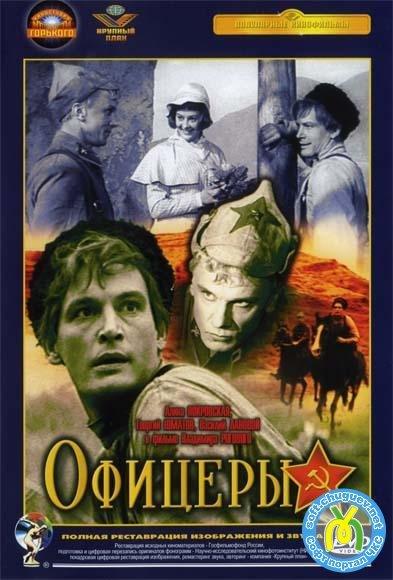 исторические советские фильмы список лучших фильмов