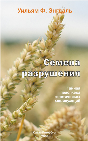 Реферат закон о защите прав потребителей последняя редакция
