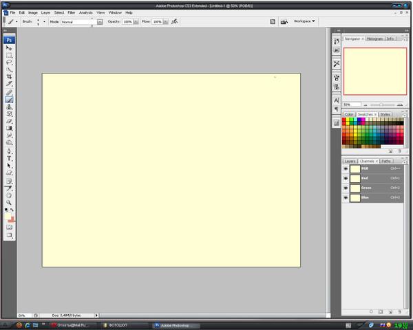 Как в фотошопе белое сделать прозрачным