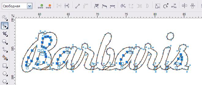 Как в кореле сделать контур у текста - Opalubka-Pekomo.ru