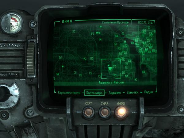 Lone wanderer fallout wiki fandom powered by wikia