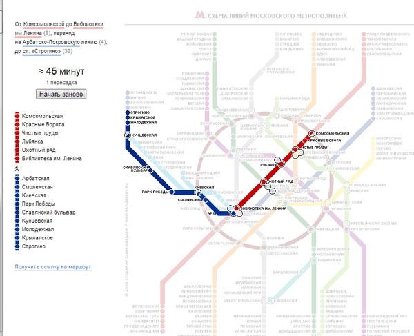 Расстояние от курского вокзала москвы до казанского
