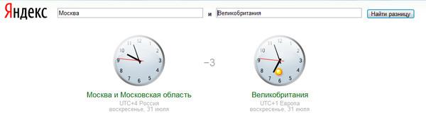 разница во времени с турцией и москвой везде исполнителям композициям
