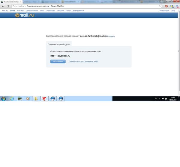 Невсе о взломе пароль к microsd - Как Взломать? у микро сд?!?!?!ты.