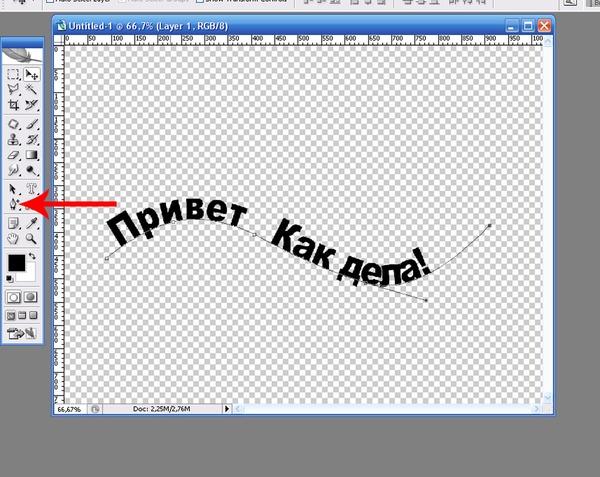 Как сделать на картинке надпись по кругу
