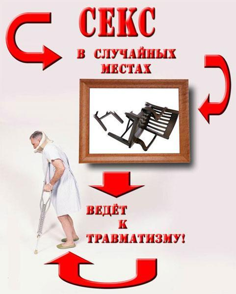 menya-vozbuzhdayut-prozrachnie-trusiki-foto