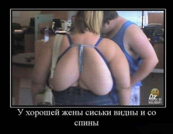porno-rolik-konchil-v-popu