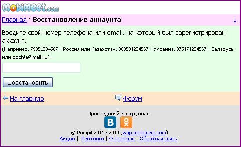Как зайти на страницу в контакте если : http://audiokinoweeblycom/blog/kak-zayti-na-stranitsu-v