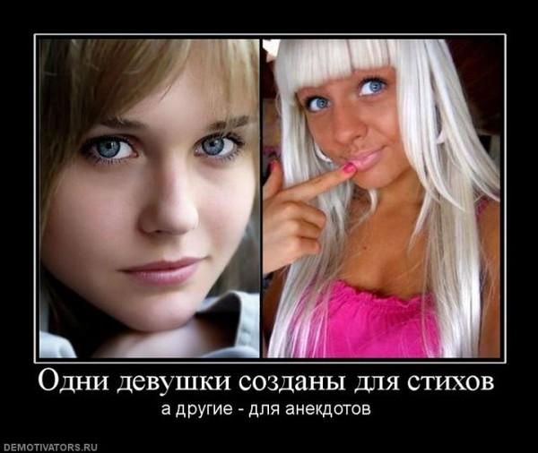 pochemu-devushka-pisaet-vo-vremya