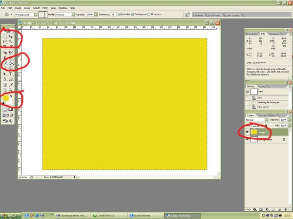 Как сделать маленькие квадратики в фотошопе