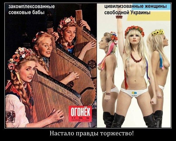 russkie-poblyadushki