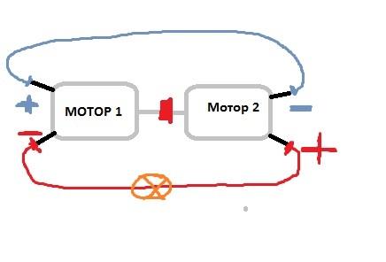 Как сделать вечный двигатель из моторчиков