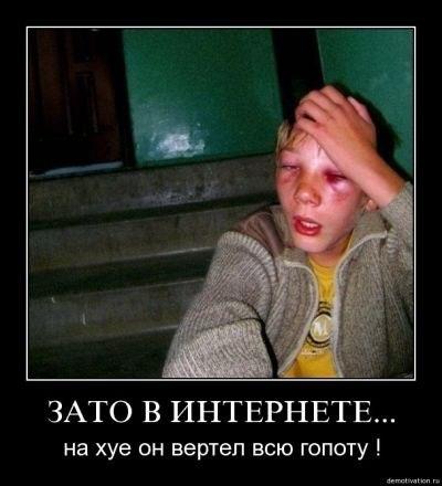 kak-sosut-russkie-telki