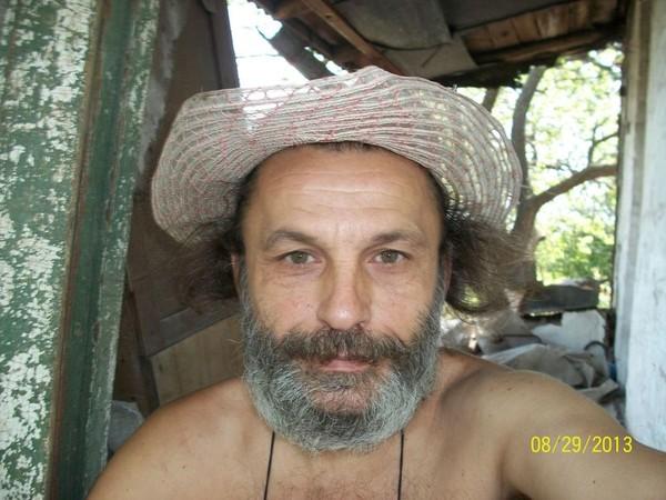 не красивый дядька из думы фото