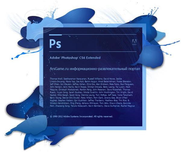 Photoshop CS6 скачать для windows 7 на русском языке.