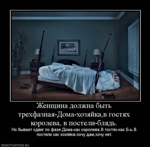 dolzhna-bit-prostitutkoy-v-posteli
