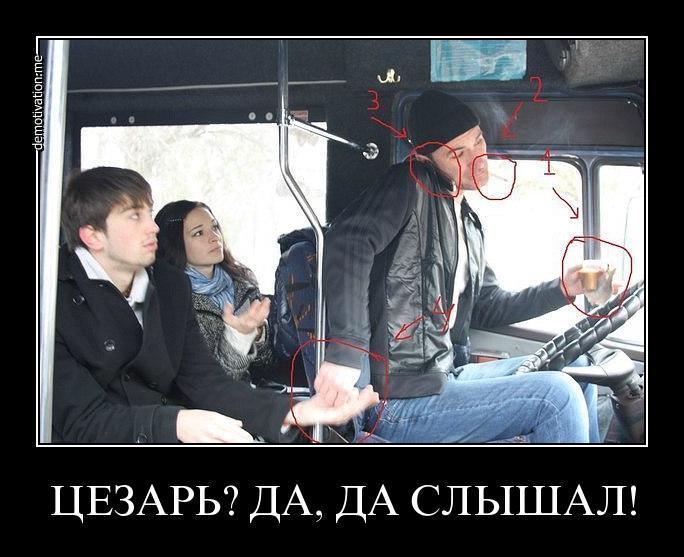 rasskaz-v-avtobuse