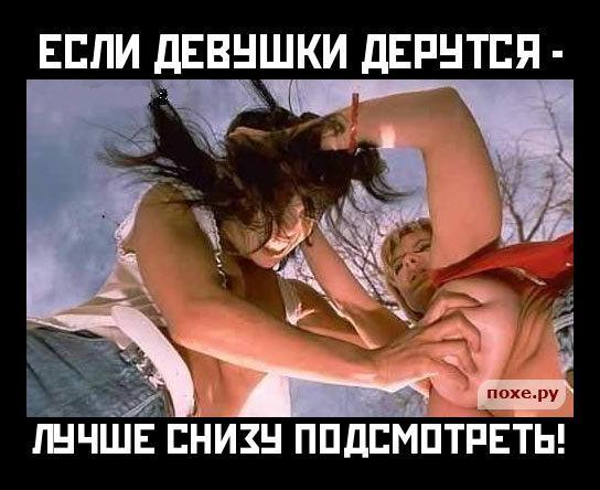 zhirnaya-devushka-seks-video
