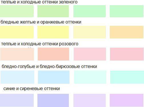 Как сделать фиолетовый цвет светлее