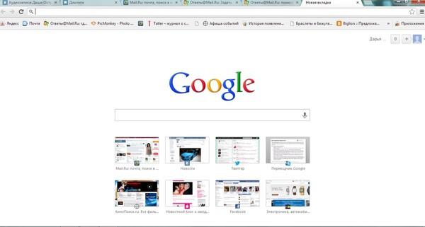 Помогите как сделать google