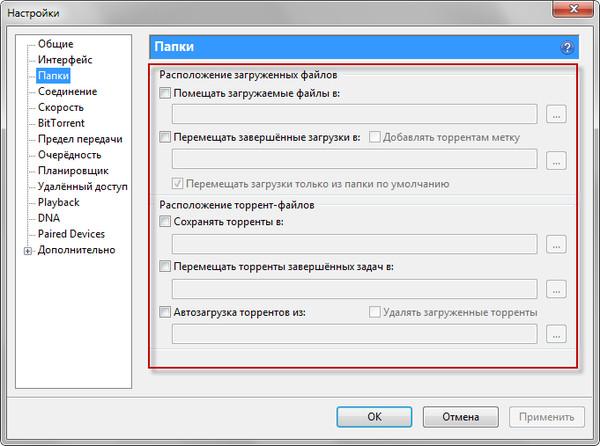 Как сделать чтоб windows 10 не запрашивал пароль при входе