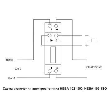Нева 103 1so принципиальная схема