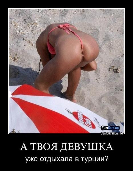 peredaetsya-li-spid-pri-minete